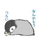 1番かわいい皇帝ペンギンのペンペン♪(個別スタンプ:36)