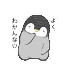 1番かわいい皇帝ペンギンのペンペン♪(個別スタンプ:37)