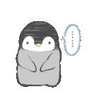 1番かわいい皇帝ペンギンのペンペン♪(個別スタンプ:38)