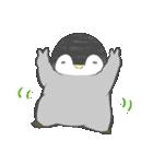 1番かわいい皇帝ペンギンのペンペン♪(個別スタンプ:40)