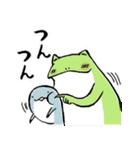 ほんのり鳥獣戯画〜カエルの日常編〜(個別スタンプ:03)