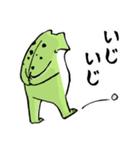 ほんのり鳥獣戯画〜カエルの日常編〜(個別スタンプ:04)
