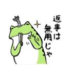 ほんのり鳥獣戯画〜カエルの日常編〜(個別スタンプ:06)