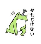 ほんのり鳥獣戯画〜カエルの日常編〜(個別スタンプ:07)