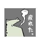 ほんのり鳥獣戯画〜カエルの日常編〜(個別スタンプ:09)