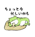ほんのり鳥獣戯画〜カエルの日常編〜(個別スタンプ:10)