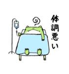 ほんのり鳥獣戯画〜カエルの日常編〜(個別スタンプ:11)