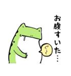 ほんのり鳥獣戯画〜カエルの日常編〜(個別スタンプ:12)