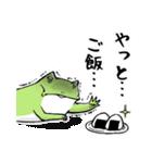 ほんのり鳥獣戯画〜カエルの日常編〜(個別スタンプ:13)