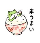 ほんのり鳥獣戯画〜カエルの日常編〜(個別スタンプ:14)