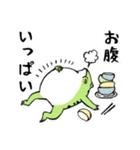 ほんのり鳥獣戯画〜カエルの日常編〜(個別スタンプ:15)