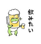 ほんのり鳥獣戯画〜カエルの日常編〜(個別スタンプ:16)