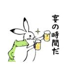 ほんのり鳥獣戯画〜カエルの日常編〜(個別スタンプ:17)