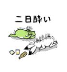 ほんのり鳥獣戯画〜カエルの日常編〜(個別スタンプ:18)