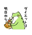 ほんのり鳥獣戯画〜カエルの日常編〜(個別スタンプ:20)