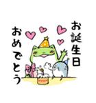ほんのり鳥獣戯画〜カエルの日常編〜(個別スタンプ:21)