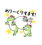 ほんのり鳥獣戯画〜カエルの日常編〜(個別スタンプ:22)