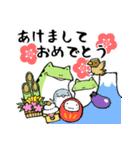 ほんのり鳥獣戯画〜カエルの日常編〜(個別スタンプ:23)