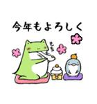 ほんのり鳥獣戯画〜カエルの日常編〜(個別スタンプ:24)