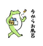 ほんのり鳥獣戯画〜カエルの日常編〜(個別スタンプ:25)
