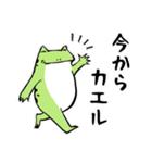 ほんのり鳥獣戯画〜カエルの日常編〜(個別スタンプ:27)