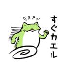 ほんのり鳥獣戯画〜カエルの日常編〜(個別スタンプ:28)