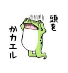 ほんのり鳥獣戯画〜カエルの日常編〜(個別スタンプ:29)