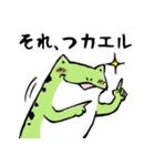 ほんのり鳥獣戯画〜カエルの日常編〜(個別スタンプ:30)