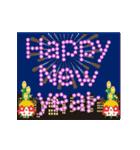 大人用♪年末年始♥謹賀新年(個別スタンプ:04)