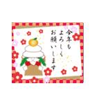 大人用♪年末年始♥謹賀新年(個別スタンプ:07)
