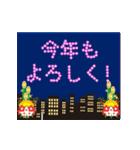大人用♪年末年始♥謹賀新年(個別スタンプ:08)