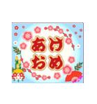 大人用♪年末年始♥謹賀新年(個別スタンプ:10)