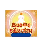 大人用♪年末年始♥謹賀新年(個別スタンプ:15)