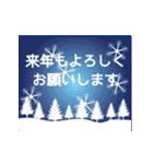 大人用♪年末年始♥謹賀新年(個別スタンプ:17)
