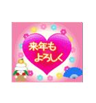 大人用♪年末年始♥謹賀新年(個別スタンプ:20)