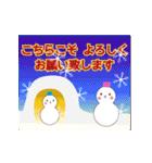 大人用♪年末年始♥謹賀新年(個別スタンプ:22)