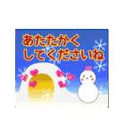 大人用♪年末年始♥謹賀新年(個別スタンプ:23)