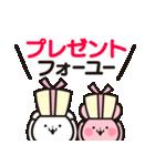 オタックマの冬【でか文字】(個別スタンプ:01)