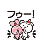 オタックマの冬【でか文字】(個別スタンプ:02)