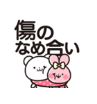 オタックマの冬【でか文字】(個別スタンプ:04)