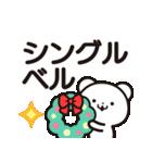 オタックマの冬【でか文字】(個別スタンプ:06)