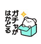 オタックマの冬【でか文字】(個別スタンプ:07)