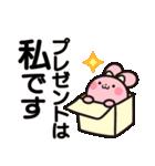 オタックマの冬【でか文字】(個別スタンプ:08)