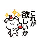 オタックマの冬【でか文字】(個別スタンプ:09)