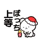 オタックマの冬【でか文字】(個別スタンプ:10)