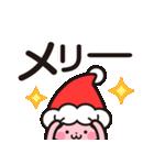 オタックマの冬【でか文字】(個別スタンプ:11)