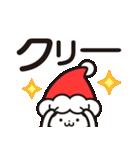 オタックマの冬【でか文字】(個別スタンプ:12)