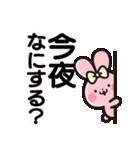 オタックマの冬【でか文字】(個別スタンプ:13)