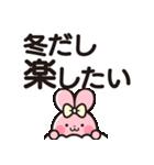 オタックマの冬【でか文字】(個別スタンプ:15)
