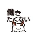 オタックマの冬【でか文字】(個別スタンプ:16)